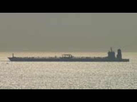 Gibraltar says oil tanker being investigated