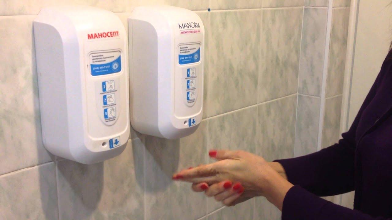 В нашем интернет-магазине бабаду вы можете купить антисептический гель для рук sanitelle недорого с доставкой в любой город россии.