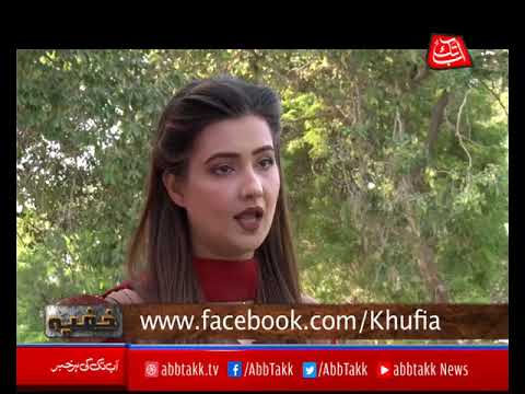 Abb Takk - Khufia - Episode 213 (Bundoo Khan) - 16 May 2018