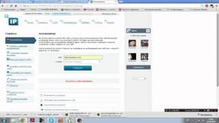 Как открыть заблокированный сайт?Без программ!(В этом видео-уроке я покажу как открыть заблокированный сайт.Строго не судите я выложил первое видео). Сайт:..., 2015-03-19T12:54:11.000Z)