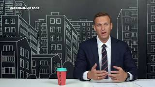 Навальный про пытки полицией и фсб