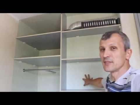видео: Как сделать раздвижную систему для дверей встроенного шкафа купе.(Часть 1)
