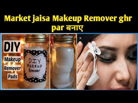 Diy Makeup remover/Foaming face cleanser at home.