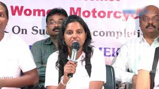 Jai Bharathi, Women Motorcyclist | Successful completion of Road to Mekong| Press Meet thumbnail