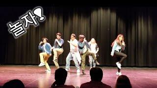 K-Pop Dance Medley   Kentwood High School