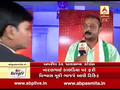 Kon Banshe Pradhanmantri ? full episode of 26 March 2019, Amreli seat debate I ABP Asmita