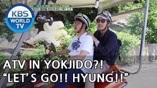 You can rent an ATV in Yokjido? For real?!  [Battle Trip/2018.07.01]