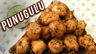 Punugulu Recipe - How To Make Andhra Punugulu With Idli Batter - Monsoon Special Snack - Ruchi