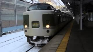 【JR東日本】廃止が決定 189系 普通「妙高号」直江津行発車 信越本線 長野駅