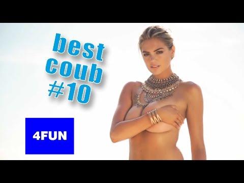 Ютуб Приколы куб 2017 (best coub) №23