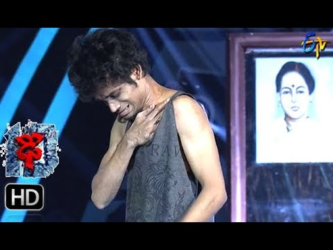 Pandu Performance   Dhee 10   25th October 2017  ETV Telugu