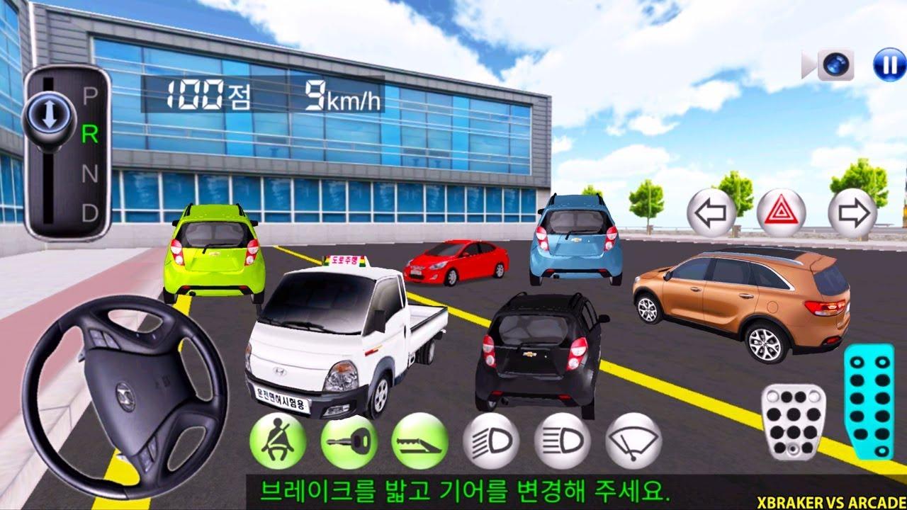 Korean Car Driving Simulator #8 Car Compilation - Driver's License Examination Android Gameplay