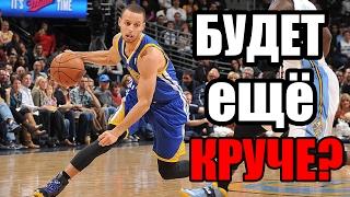 САМЫЕ ЭФФЕКТИВНЫЕ ПРИЕМЫ ЗВЕЗД НБА!