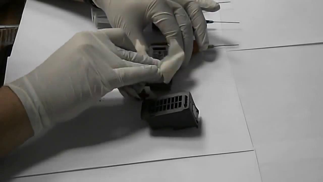 Картридж для струйного принтера Canon PG-445 - YouTube