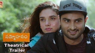 Sammohanam Movie Theatrical Trailer | Sudheer Babu, Aditi Rao