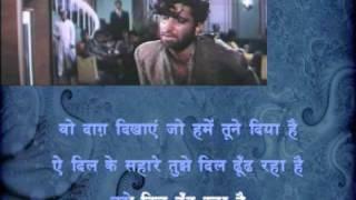Dil Todne Wale Tujhe Dil (H) - Son of India (1962)