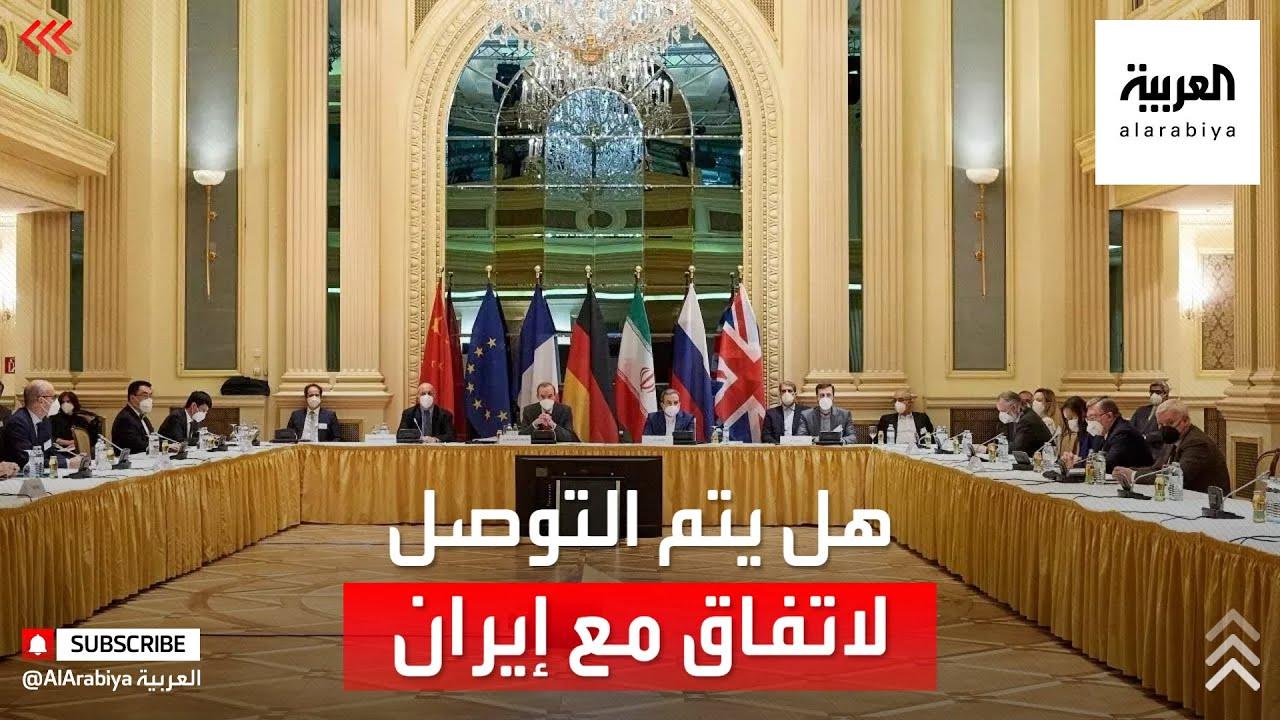 روسيا: نقترب من التوصل لاتفاق نووي جديد في فيينا  - نشر قبل 11 ساعة