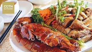 Блюдо по-гуандунски(кантонски) - это традиционная кухня Сянгана[Age0+]