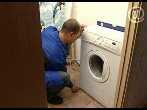 Большая стирка   или как подключить стиральную машину