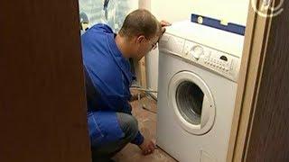 Большая стирка   или как подключить стиральную машину(Подключить стиральную машину - не сложно. Прежде всего, нужно удалить транспортировочные заглушки на задне..., 2014-02-24T07:56:00.000Z)