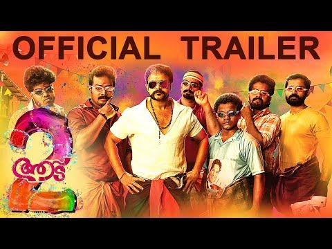 Aadu 2 Official Trailer | Jayasurya | ...