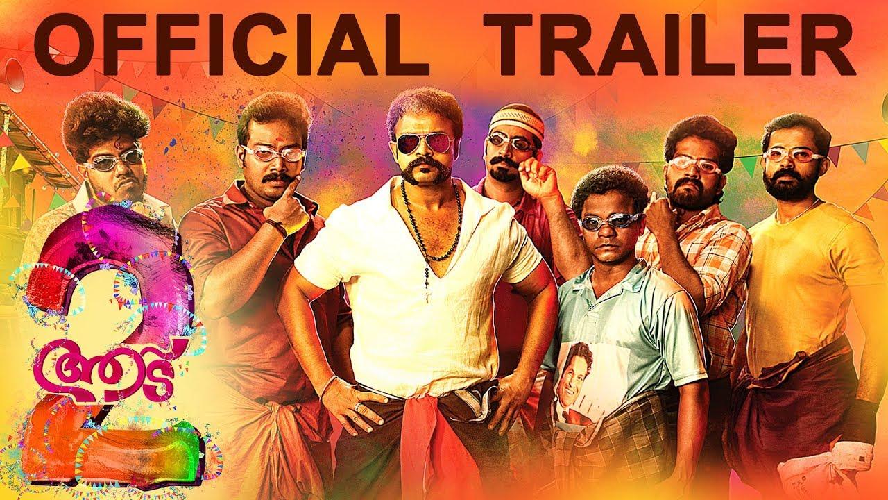 Download Aadu 2 Official Trailer | Jayasurya |  Midhun Manuel Thomas | Sunny Wayne | Vijay Babu | Vinayakan