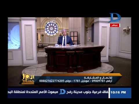 العاشرة مساء مع وائل الإبراشى و الحوار الكامل حول الشذوذ الجنسى بدور الأيتام حلقة 26-2-2017