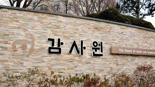 감사원, '옵티머스' 징계 관련 금감원 재심의 청구 모두 기각 / 연합뉴스TV (YonhapnewsTV)