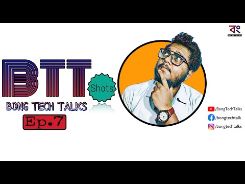 BTT Shots Ep.7- WWDC 2020, Windows 11,Asus ROG 3 Leaks, Apple AR Glass, Folding iPhone & AirPods 3