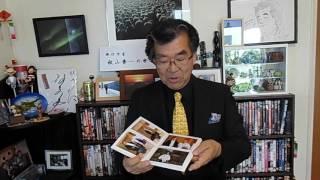 旅行作家 秋山秀一の世界旅(7) 170616 体験プロジェクト艶