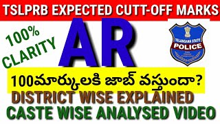 #tslprb||TSLPRB AR EXPECTED CUTTOFF MARKS2019||TSLPRB EXPECTED CIVIL CUTTOFF MARKS||WOMENS CUTTOFF