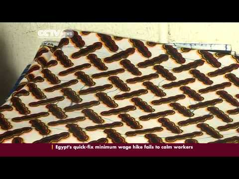 Ghana's Textile Industry Risks Possible Collapse