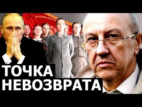 Смотреть Путин это ремиссия перед взрывом. Андрей Фурсов. онлайн