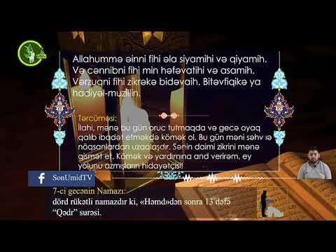 Mübarək #Ramazan2020 ayının 7-ci gününün – #DUASI Haci Rahib