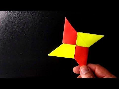 How To Make a Paper Ninja Star – Origami Shuriken