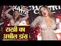Rakhi Sawant bold and crazy dance on Chappan Churi song launch; Watch video | FilmiBeat