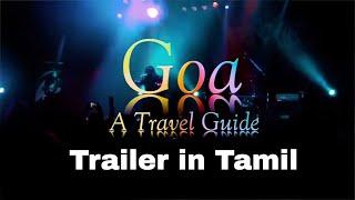 Goa on Budget in Tamil - Trailer | Dr V S Jithendra
