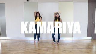 Kamariya Choreography | Stree | Ni Nachle | Dance Cover