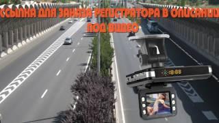 купить видеорегистратор для автомобиля(, 2017-03-27T12:24:39.000Z)