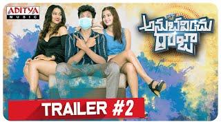 Life Anubavinchu Raja Trailer #2 | Raviteja, Sravani Nikki, Shruti Shetty | Suresh Thirumur