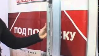 Нажимные люки под плитку Aluclic Revizor(Компания «Санкомф» предлагает большой выбор инженерно-сантехнического оборудования. У нас можно приобрес..., 2013-04-22T16:58:13.000Z)