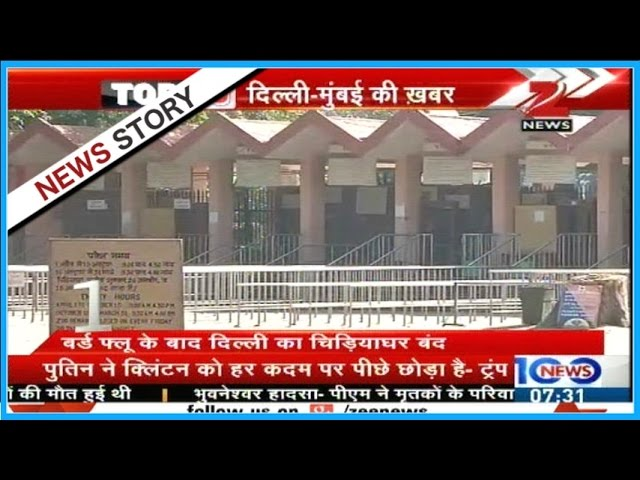 Delhi Mumbai Top 10 | Delhi Zoo closed after Bird flu report confirmed