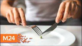 Около 75 тысяч москвичей постоянно страдают от пищевых расстройств - Москва 24
