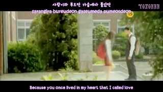 [I Miss You OST MV] WAX  - TEARS ARE FALLING [ENGSUB + Rom + Hangul]