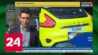 "Спортивно и агрессивно. ""АвтоВАЗ"" представил 6 концепт-каров"