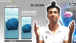 Samsung galaxy a51s | samsung galaxy a51s price in india