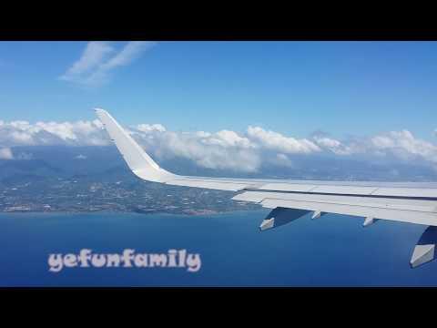 PHILIPPINE AIRLINES MANILA -CEBU TAKE OFF &  LANDING | ASMR JET ENGINE WHITE NOISE | SLEEPING SOUNDS