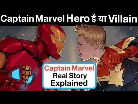 Captain Marvel Theory Explained In Hindi | Captain Marvel Future After Avengers Endgame