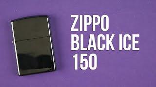Распаковка Zippo Black Ice 150