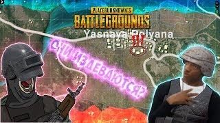 Обзор на playerunknown's battlegrounds [топовые моменты ПУБГ]